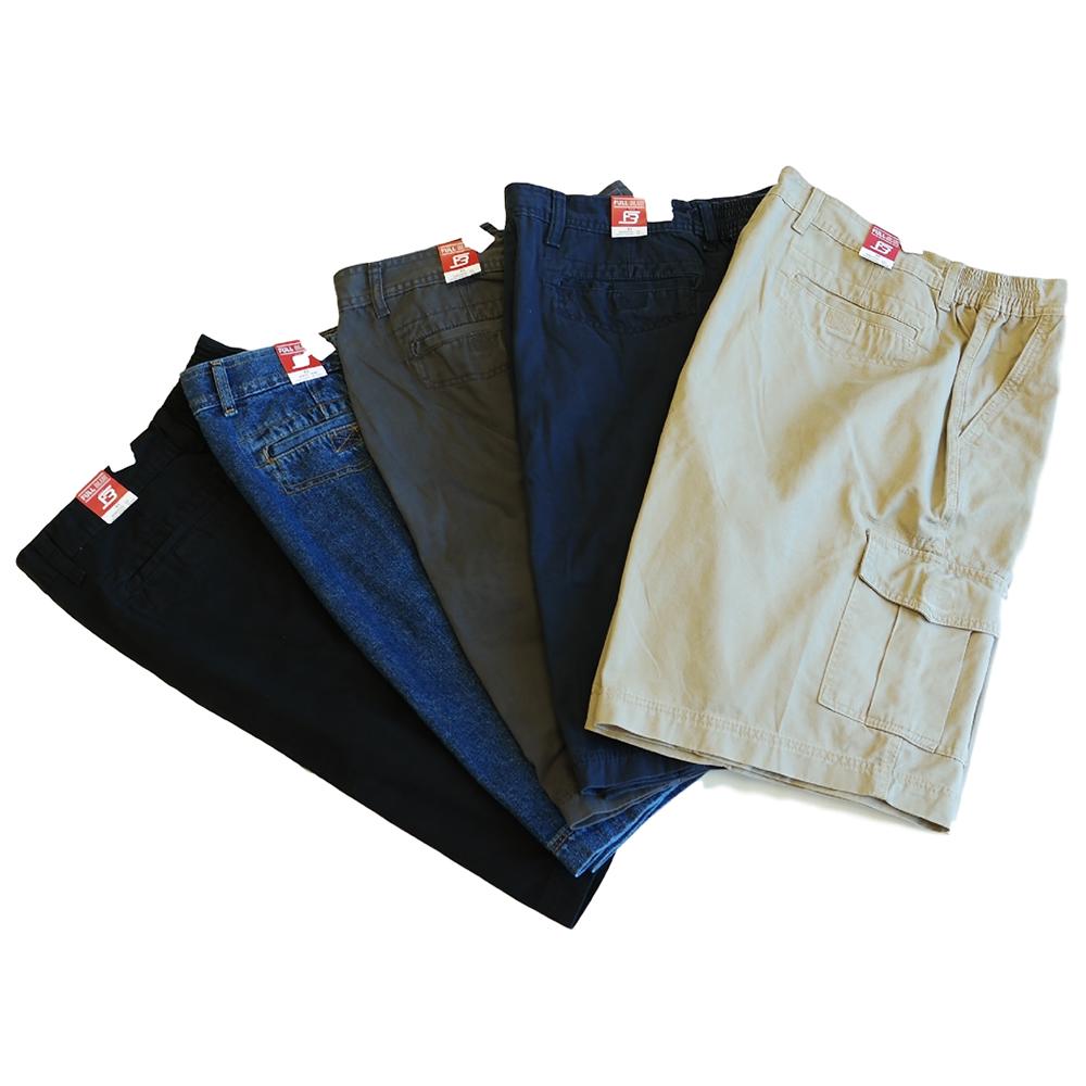 Full Blue Cargo Shorts
