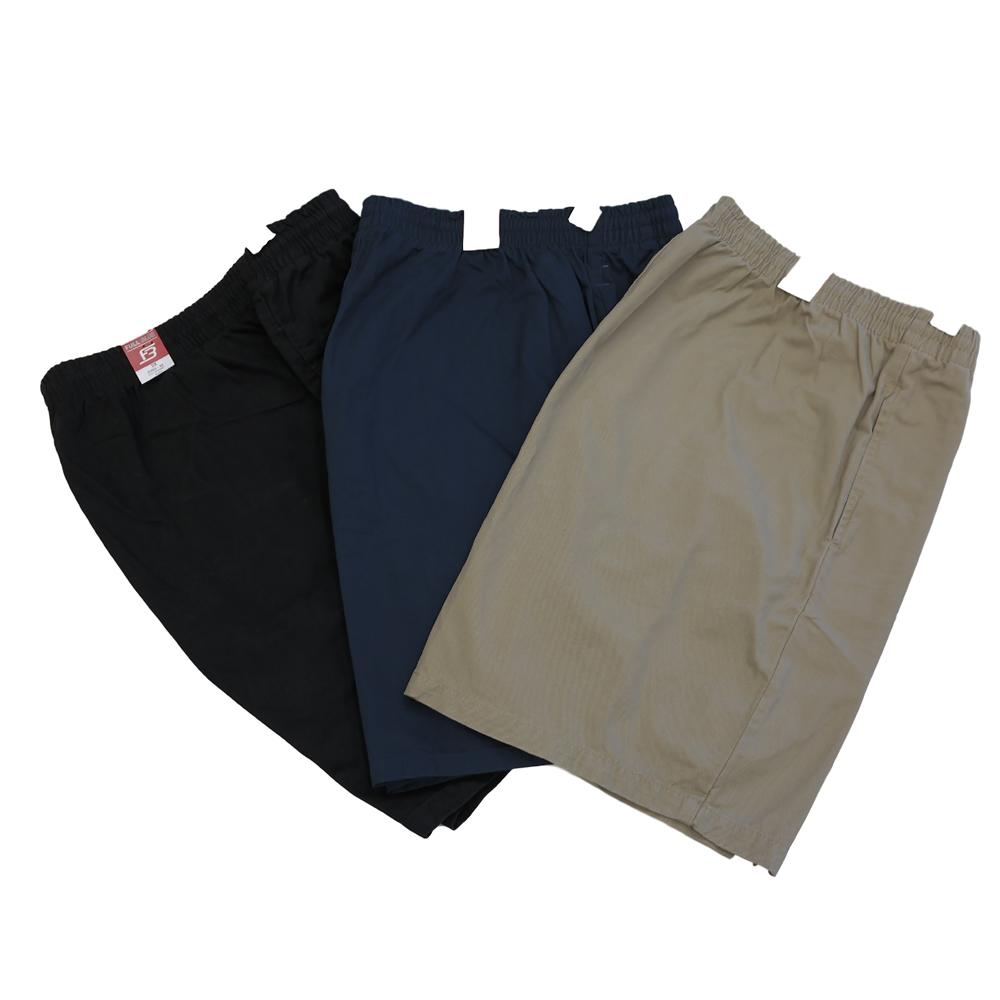 Full Blue Basic Stretch Twill Short
